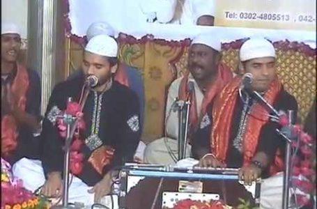 Jashan-e-Waladat Almiraj Merriage Hall Part 01
