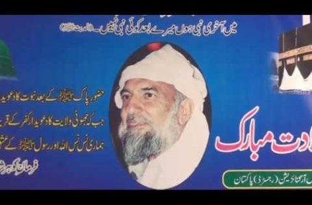 Jashan-e-Waladat Murshid Kareem Qilla Marriage hall Part 01