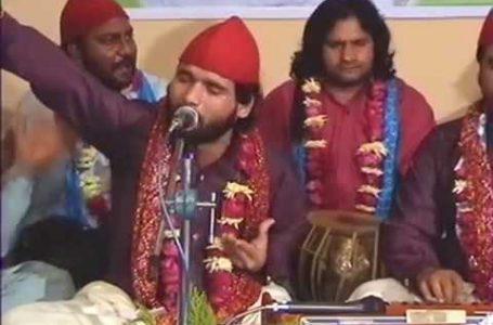 Jashan-e-Waladat Murshid Kareem Symons Hall Part 01