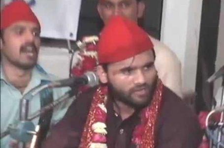 Jashan-e-Waladat Murshid Kareem Symons Hall Part 02